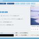 【FonePaw】動画変換・編集・再生が1本に!スーパーメディア変換を使ってみた!