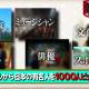 【水曜日のダウンタウン】日本の知名度ランキングTOP100!1位はあの人!イチローは!?