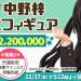 【けいおん!】あずにゃんの等身大フィギュアがコミコミで220万円だと!?