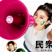 【ネタバレ】民衆の敵 第8話ドラマ感想!汚すぎる犬崎!!【月9】