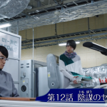 【ネタバレ】仮面ライダービルド 第12話「陰謀のセオリー」【ドラマ感想】