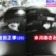 【悲報】窪田正孝と水川あさみの熱愛報道に窪田ファン悲鳴!あんなババアと…等、口悪すぎと話題!