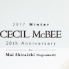 【炎上】CECIL McBEE(セシルマクビー)が外国人実習生を時給400円で長時間労働させていた事が判明!