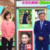 【とくダネ!】新人アナ海老原優香ちゃんのセクシーニットがえっろすぎと話題w