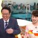 【めざましテレビ】永島アナ、今度は阿部華也子ちゃんを『お天気ちゃん』と言い間違えザワつくw