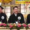 【2018年】最強運決定!星座×干支×血液型576通り最強運ランキング!!