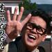 【イッテQ】宮川探検隊の大冒険!第4弾!目指せ!七色の洞窟inラオスが面白すぎるww