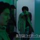 【ネタバレ】仮面ライダービルド 第17話「ライダーウォーズ開戦」【ドラマ感想】