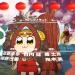 【悲報】クソアニメポプテピピックのOP曲が上坂すみれの神曲すぎると話題