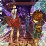 【50周年】ゲゲゲの鬼太郎最新作4月よりスタート!ドラゴンボール超は時間帯変更か終了へ