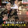 鬼そば藤谷店主で、ものまねタレントHEY!たくちゃんが午前1時から渋谷駅前を自主的に雪かき!賞賛の声!