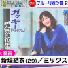 【第60回ブルーリボン賞】阿部サダヲ、新垣結衣、斉藤由貴らが受賞!