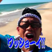 【イッテQ】お祭り男宮川大輔!カキ祭りinアメリカが面白すぎるww【102回目】