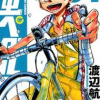 【ネタバレ】弱虫ペダル RIDE.482 総北のキセキ【漫画感想】