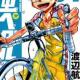 【ネタバレ】弱虫ペダル RIDE.479 2人の壁【漫画感想】