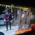 【ネタバレ】仮面ライダーゴースト 第2話「電撃!発明王!」【ドラマ感想】