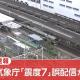 【誤報】気象庁が誤配信!『震度7』の緊急地震速報が流れる!【フラグ?】