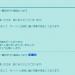 【悲報】ロリポップ2日連続でDDoS攻撃されて大迷惑!攻撃されすぎと話題!