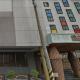 【地震】台湾東部で震度7の地震発生!花蓮県のホテル倒壊!スーパームーンの影響か【M6.4】
