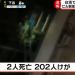 【台湾地震】台湾赤十字に募金はヤメテ!日本ユニセフのように私服を肥されると台湾人注意喚起