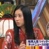【悲報】三浦瑠麗氏の『大阪にスリーパーセルが潜んでいる発言』にブチギレる人続出wなぜそこまでムキになるのか理解不能