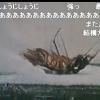 【閲覧注意】ゴキブリをゾンビ化するエメラルドゴキブリバチの毒をついに特定!【オエッ!】