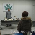 【ネタバレ】仮面ライダービルド 第23話「西のファントム」【ドラマ感想】