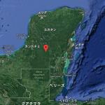 【メキシコ】世界最大規模の水中洞窟に眠るマヤ文明の古代遺跡を発見!世界滅亡の真実とは!?