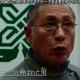 【ネタバレ】仮面ライダービルド 第24話「ローグと呼ばれた男」【ドラマ感想】