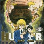【ネタバレ】HUNTER×HUNTER No.381「捕食」【漫画感想】