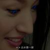 ON 異常犯罪捜査官・藤堂比奈子、本日最終回です!比奈子(波瑠)VS永久(芦名星)の結末とは!?