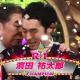 【R-1ぐらんぷり2018】チャンピオンは納得の濱田祐太郎!面白かった!!