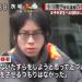 【性獣】民進党小川勝也の息子・小川遥資容疑者が、また少女に興奮し襲い掛かって逮捕!