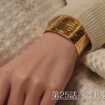 【ネタバレ】仮面ライダービルド 第25話「アイドル覚醒」【ドラマ感想】