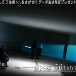 【ネタバレ】仮面ライダービルド 第26話「裏切りのデスマッチ」【ドラマ感想】