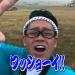 【イッテQ】お祭り男宮川大輔!ペニーファージング選手権inオーストラリアが面白すぎるww【104回目】