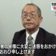 【悲報】個人情報流出問題のSAY企画切田社長、ふんぞり返って開き直り!