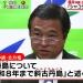 【悲報】福井沖縄・北方相、またも色丹島をシャコタン島と言い間違える!
