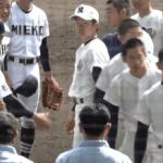 【悲報】日大三高、三重高校に大敗し悔しすぎて握手拒否w握手ガードまでw【高校野球】
