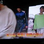 【ネタバレ】仮面ライダーゴースト 第33話「奇跡!無限の想い!」【ドラマ感想】