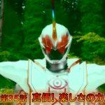 【ネタバレ】仮面ライダーゴースト 第35話「真価!楽しさの力!」【ドラマ感想】