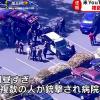 【海外】米ユーチューブ本社で銃撃事件発生!4名負傷!容疑者の女自殺!