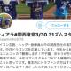 【炎上】中日ファン(関西人)「死んじまえ!原爆落ちろ、カープ!!」謝罪は嘘だった!!【関西竜党】