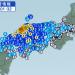 【地震】島根県大田市で震度5強!大地震の夢との関連性は…【予知夢】