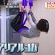 【めざましテレビ】エアリアルヨガの巨乳インストラクターのお姉さんがえっろすぎると話題w
