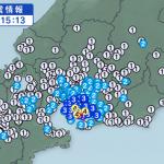 【地震】島根・北海道震度5→愛知県震度4→次はどこ?