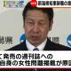 【悲報】米山隆一新潟県知事ハメてハメられてしまった!ピュアハートを美人局に砕かれて辞職!