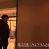【ネタバレ】仮面ライダービルド 第32話「プログラムされた悲劇」【ドラマ感想】