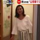週刊文春に激怒!キャバクラヨガの経営者庄司ゆうこさん、デカえっろいw