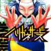 【ネタバレ】ハリガネサービス 第191話「挑む」【漫画感想】